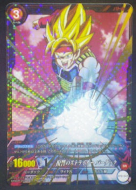 trading card game jcc carte dragon ball super IC Carddass Part 2 BT2-019 (2015) bandai bardock dbs cardamehdz