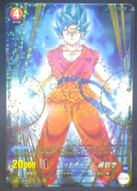 trading card game jcc carte dragon ball super IC Carddass Part 2 BT2-028 (2015) bandai songoku dbs cardamehdz