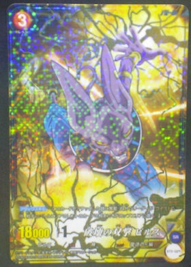 trading card game jcc carte dragon ball super IC Carddass Part 2 BT2-029 (2015) bandai beerus dbs cardamehdz