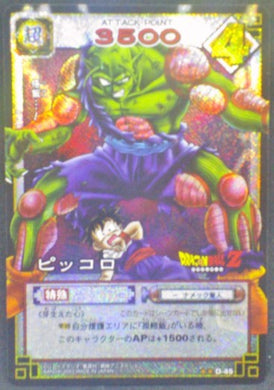 carte dragon ball z Card Game Part 1 D-45 (2003) prism holo piccolo dbz