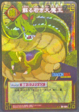 trading card game jcc carte dragon ball z Card Game Part 1 n°D-131 (2003) (Prisme version booster) Bandai Shenron