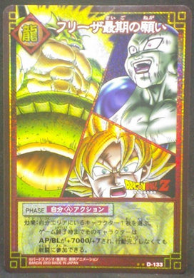 tcg jcc carte dragon ball z Card Game Part 1 n°D-133 (2003) (Prisme vertsion booster) polunga songoku freezer dbz cardamehdz