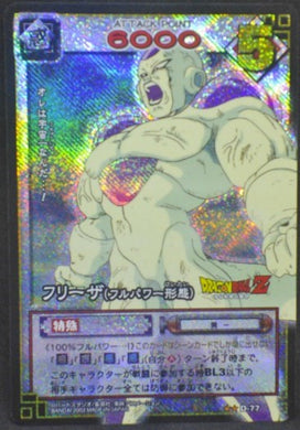 trading card game jcc carte dragon ball z Card Game Part 1 n°D-77 (2003) (Prisme version booster) bandai Frieza