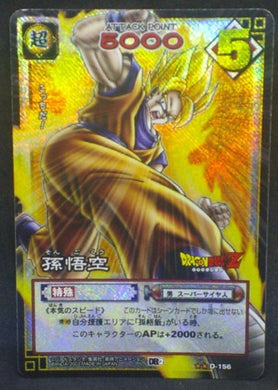 trading card game jcc carte dragon ball z Card Game Part 2 n°D-156 (2003) (prisme version booster) songoku bandai dbz cardamehdz