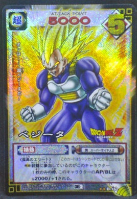 trading card game jcc carte dragon ball z Card Game Part 2 n°D-162 (2003) (Prisme version booster) vegeta dbz cardamehdz