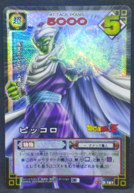 trading card game jcc carte dragon ball z Card Game Part 2 n°D-167 (2003) (Prisme version booster) piccolo dbz cardamehdz