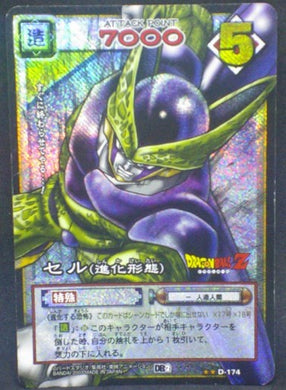 trading card game jcc carte dragon ball z Card Game Part 2 n°D-174 (2003) (prisme version booster) cell bandai dbz cardamehdz