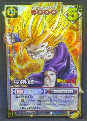 trading card game jcc carte dragon ball z Card Game Part 2 n°D-182 (2003) (prisme version vending machine) songohan bandai dbz cardamehdz