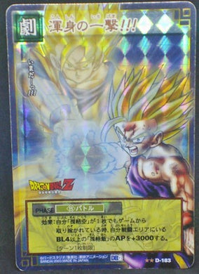 trading card game jcc carte dragon ball z Card Game Part 2 n°D-183 (2003) (prisme version vending machine) songoku songohan bandai dbz cardamehdz