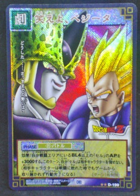 trading card game jcc carte dragon ball z Card Game Part 2 n°D-190 (2003) (Prisme version booster) vegeta cell dbz cardamehdz