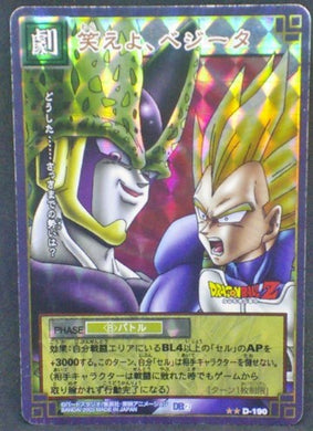 trading card game jcc carte dragon ball z Card Game Part 2 n°D-190 (2003) (prisme version vending machine) cell vegeta bandai dbz cardamehdz