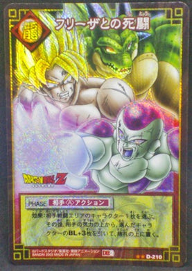 trading card game jcc carte dragon ball z Card Game Part 2 n°D-210 (2003) (Prisme version booster) songoku freezer porunga dbz cardamehdz