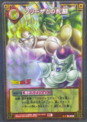 trading card game jcc carte dragon ball z Card Game Part 2 n°D-210 (2003) (prisme version vending machine) songoku freezer porunga bandai dbz cardamehdz