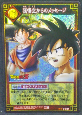 trading card game jcc carte dragon ball z Card Game Part 2 n°D-211 (2003) (Prisme version booster) songoku songohan shenron dbz cardamehdz