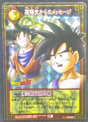 trading card game jcc carte dragon ball z Card Game Part 2 n°D-211 (2003) (prisme version vending machine) songoku songohan shenron bandai dbz cardamehdz