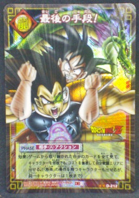 trading card game jcc carte dragon ball z Card Game Part 2 n°D-212 (2003) (Prisme version booster) songoku radditz dbz cardamehdz