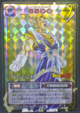 carte dragon ball z Card Game Part 3 D-235 (Version vending machine) (2004) dbz vegeto