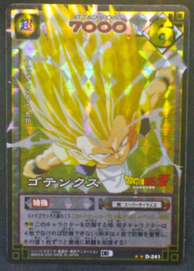 carte dragon ball z Card Game Part 3 D-241 (Version vending machine) (2004) prisme holo gotenks