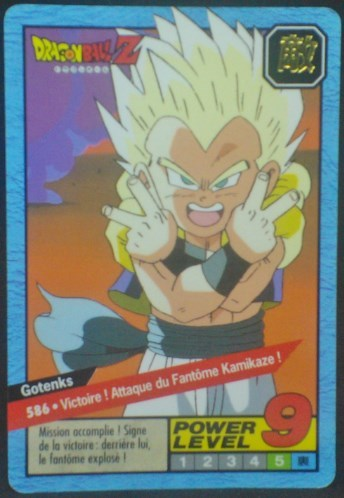 trading card game jcc carte dragon ball z Carddass Le Grand Combat Part 4 n°586 (1996) bandai gotenks gotrunks dbz