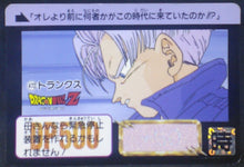 Charger l'image dans la galerie, trading card game jcc carte dragon ball z Carddass Part 12 n°472 (1992) bandai trunks dbz cardamehdz