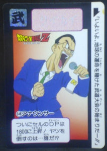 trading card game jcc carte dragon ball z Carddass Part 14 n°548 (1993) bandai dbz cardamehdz