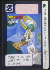 trading card game jcc carte dragon ball z Carddass Part 14 n°552 (1993) bandai cyborg 16 bulma brief trunks dbz cardamehdz