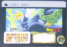 Charger l'image dans la galerie, trading card game jcc carte dragon ball z Carddass Part 15 n°601 (1993) bandai cell vs songohan dbz cardamehdz