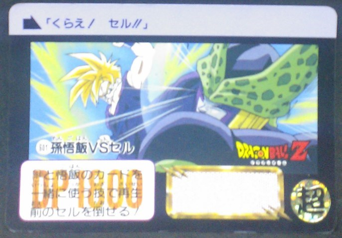 trading card game jcc carte dragon ball z Carddass Part 15 n°601 (1993) bandai cell vs songohan dbz cardamehdz