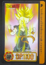 Charger l'image dans la galerie, trading card game jcc carte dragon ball z Carddass Part 17 n°20 (Total n°666) (1993) bandai trunks dbz cardamehdz