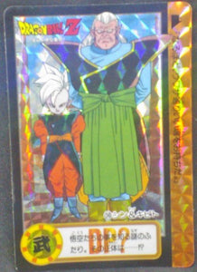 carte dragon ball z Carddass Part 17 n°36 (total n°682) bandai 1993 dbz kibito kaioshin