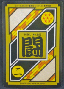 trading card game jcc carte dragon ball z Carddass Part 17 n°36 (total n°682) bandai 1993 dbz kibito kaioshin