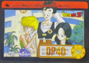 carte dragon ball z Carddass Part 17 n°7 (Total n°653) (1993) songohan videl dbz