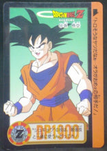 Charger l'image dans la galerie, trading card game jcc carte dragon ball z Carddass Part 18 n°50 (Total n°696) (1994) bandai songoku dbz cardamehdz