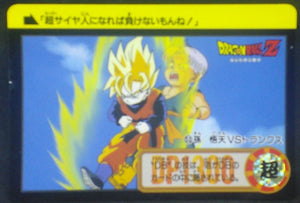 trading card game jcc carte dragon ball z Carddass Part 18 n°53 (Total n°699) (1994) bandai songoten vs trunks dbz cardamehdz