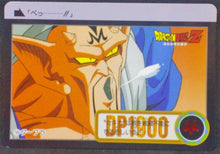 Charger l'image dans la galerie, carte dragon ball z Carddass Part 19 n°105 (Total n°751) (1994) dabla dabura dbz