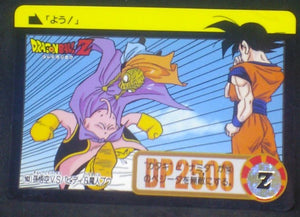trading card game jcc carte dragon ball z Carddass Part 20 n°163 (Total n°809) (1994) bandai boubou babidi songoku dbz cardamehdz