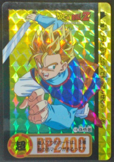 trading card game jcc carte dragon ball z Carddass Part 21 n°170 (Total n°816) (1994) bandai songohan dbz