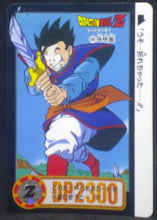 Charger l'image dans la galerie, trading card game jcc carte dragon ball z Carddass Part 21 n°200 (Total n°846) (1994) bandai songohan dbz cardamehdz