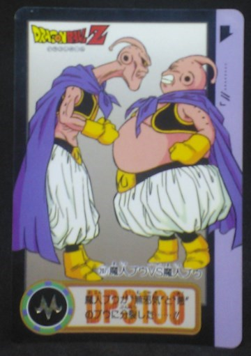trading card game jcc carte dragon ball z Carddass Part 21 n°207 (Total n°853) (1994) bandai majin boo boubou dbz cardamehdz