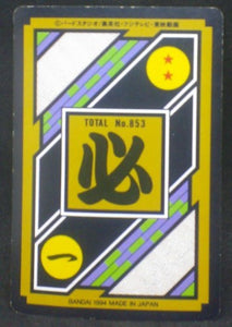 trading card game jcc carte dragon ball z Carddass Part 21 n°207 (Total n°853) (1994) bandai majin boo boubou dbz cardamehdz verso