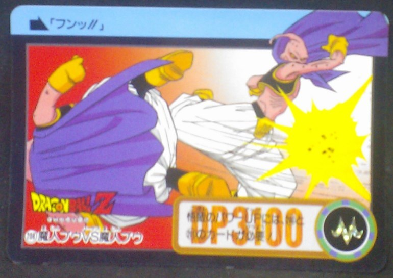 trading card game jcc carte dragon ball z Carddass Part 21 n°208 (Total n°854) (1994) bandai majin boo boubou dbz cardamehdz