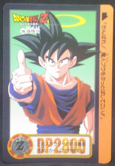 trading card game jcc carte dragon ball z Carddass Part 22 n°218 (Total n°864) (1995) bandai songoku dbz cardamehdz