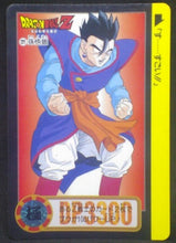 Charger l'image dans la galerie, trading card game jcc carte dragon ball z Carddass Part 22 n°221 (Total n°867) (1995) bandai songohan dbz cardamehdz