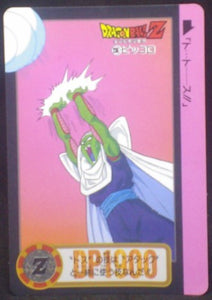 trading card game jcc carte dragon ball z Carddass Part 22 n°236 (Total n°882) (1995) bandai piccolo dbz cardamehdz