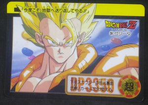 trading card game jcc carte dragon ball z Carddass Part 22 n°251 (Total n°897) (1995) bandai gogeta dbz cardamehdz