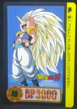 Charger l'image dans la galerie, trading card game jcc carte dragon ball z Carddass Part 23 n°265 (Total n°911) (1995) bandai gotenks dbz cardamehdz