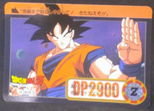 Charger l'image dans la galerie, trading card game jcc carte dragon ball z Carddass Part 23 n°276 (Total n°922) (1995) bandai songoku dbz cardamehdz