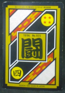 trading card game jcc carte dragon ball z Carddass Part 23 n°279 (Total n°925) (1995) bandai vegeta dbz cardamehdz verso