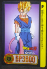 Charger l'image dans la galerie, trading card game jcc carte dragon ball z Carddass Part 23 n°282 (Total n°928) (1995) bandai vegeto dbz cardamehdz