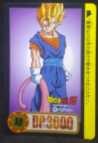trading card game jcc carte dragon ball z Carddass Part 23 n°282 (Total n°928) (1995) bandai vegeto dbz cardamehdz
